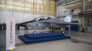 Un avion d'entraînement M-346 Lavi de l'Armée de l'Air israélienne. (Photo: Ministère de la Défense)