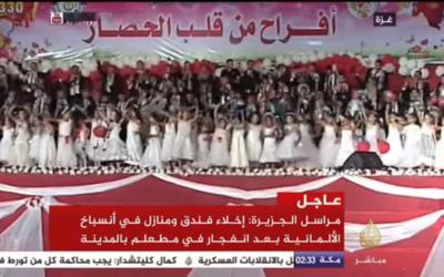 330 jeunes couples se sont mariés, à Gaza, au cours d'un événement parrainé par le Hamas, juillet 2016 (Crédit : capture d'écran YouTube)