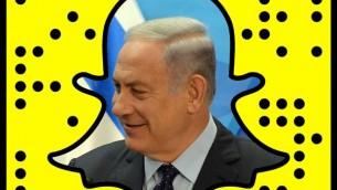 Le code Snapchat officiel de Benjamin Netanyahu. (Crédit : capture d'écran Twitter)