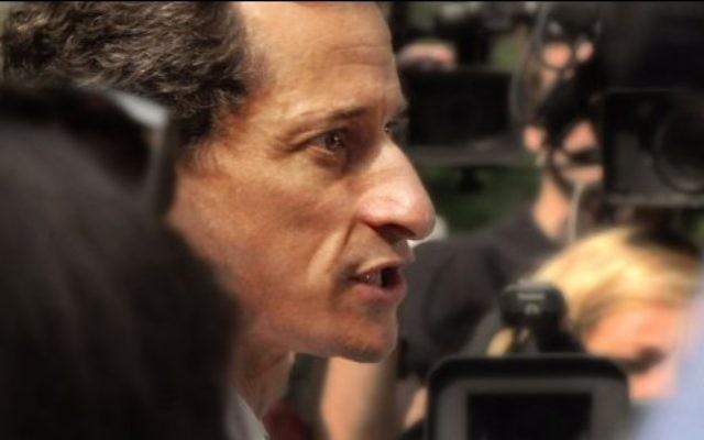 Anthony Weiner dans le documentaire 'Weiner'.(Crédit : autorisation du Sundance Institute)