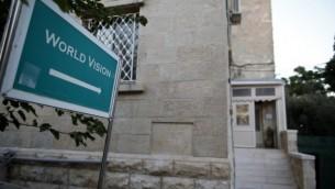 Une photo prise le 4 août 2016, qui montre les bureaux de l'ONG chrétienne basée aux Etats-Unis, World Vision, à Jérusalem-est (Crédit : AFP PHOTO/AHMAD GHARABLI)