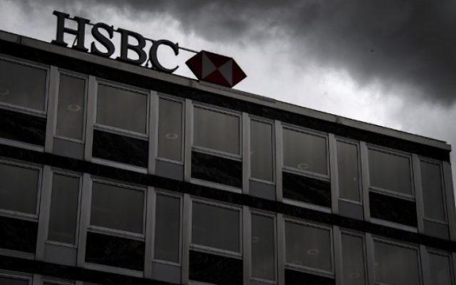 Les nuages s'accumulent au-dessus de la banque suisse HSBC, dans le centre de Genève, le 14 juin 2013. (Crédit : AFP/Fabrice Coffrini)