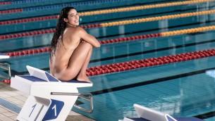 La nageuse olympique Amit Ivri (Crédit : Gabriel Baharlia / Facebook)