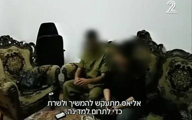 Une femme palestinienne n'arrive pas à obtenir la citoyenneté israélienne, en dépit du fait que son fils serve dans l'armée israélienne (Crédit : Capture d'écran Deuxième chaîne)