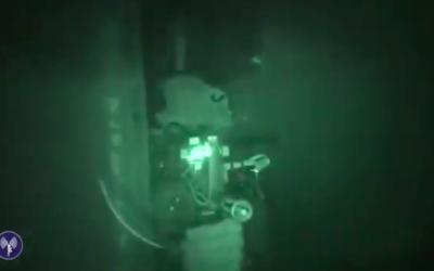 L'unité Duvdevan en action (Crédit : Capture d'écran YouTube)