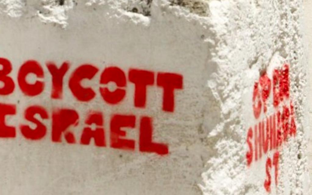 Un graffiti pro-BDS sur un barrage routier dans la ville de Hébron, en Cisjordanie, où l'on peut lire « Boycott Israël ». (Crédit : Hazem Bader/AFP)