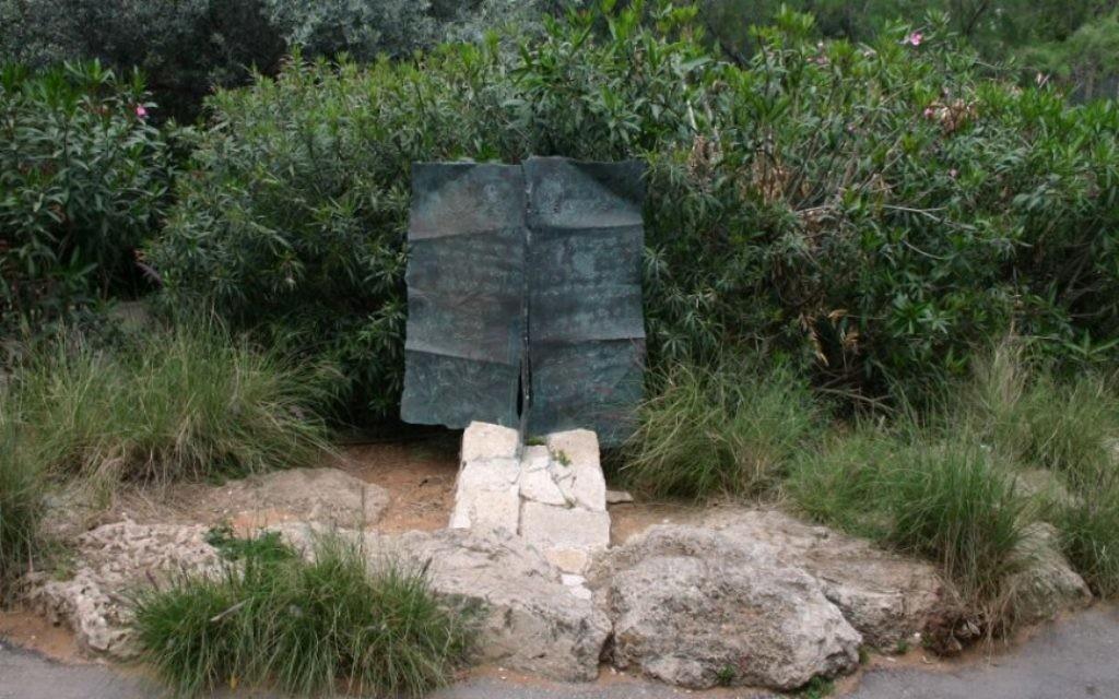 Le mémorial au soldat tombé Eran Vickselbaum comprend une lettre qu'il avait écrit à sa mère. (Photo: Shmuel Bar-Am)