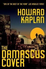 La couverture du premier roman d'Howard Kaplan. (Crédit : autorisation d'Howard Kaplan)