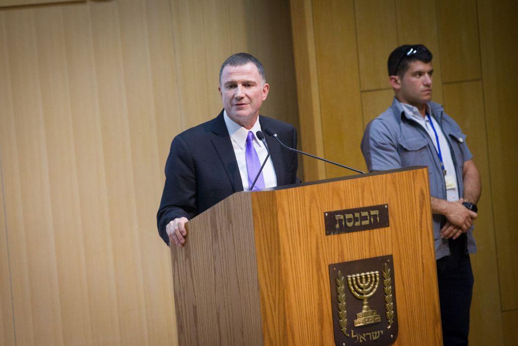 Yuli Edelstein, président de la Knesset, lors d'un événement au parlement israélien, le 12 juillet 2016. (Crédit : Miriam Alster/Flash90)