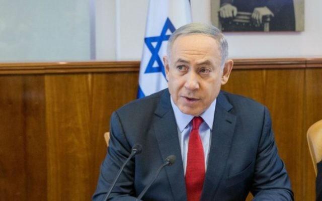 Le Premier ministre Benjamin Netanyahu pendant la réunion hebdomadaire du cabinet aux bureaux du Premier ministre, à Jérusalem, le 31 juillet 2016. (Crédit : Ohad Zwigenberg/Pool/Flash90)
