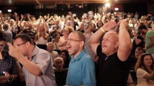 Des membres du Parti travailliste, pendant une conférence du parti à Tel Aviv, le 31 juillet 2016. (Crédit : Tomer Neuberg/Flash90)