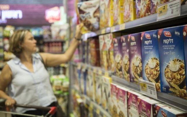 Céréales de la marque Telma, qui a récemment rappelé des centaines de paquets de céréales après la découverte de salmonelle dans ses produits, en août 2016. Illustration. (Crédit : Hadas Parush/Flash90)