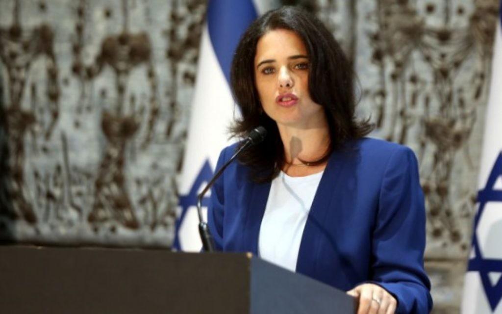 Ayelet Shaked, ministre de la Justice, pendant la cérémonie de serments des nouveaux juges, à la résidence présidentielle de Jérusalem, le 28 juillet 2016. (Crédit : Yossi Zamir/Flash90)
