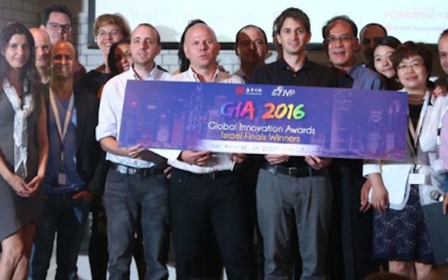 Les finalistes et les partenaires du GIA 2016 (Crédit : Autorisation)