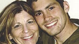 Harriet et Michael Levin (Autorisation Lone Soldier Center)