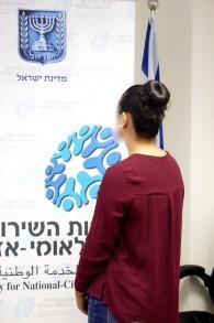 Baraa Abed, résidente de 20 ans de Jérusalem Est, en août 2016. Elle fait partie du nombre croissant d'Arabes qui rejoignent le service national d'Israël. (Crédit : Dov Lieber/Times of Israel)