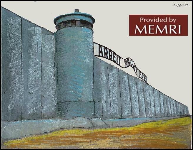La participation de Luc Descheemaeker au concours de caricatures sur l'Holocauste de l'Iran, organisé en mai 2016. (Crédit : MEMRI)