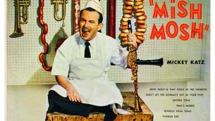 Mickey Katz, comédien et parolier juif, fait partie des contributeurs de l'exposition. (Crédit : musée juif de Hohenems/Robert Fessler)
