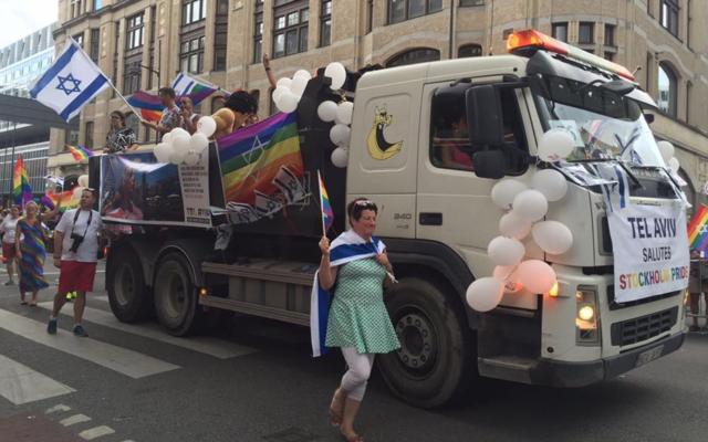 Le char israélien de la marche des fiertés gays de Stockholm, le 30 juillet 2016 (Crédit : Facebook)