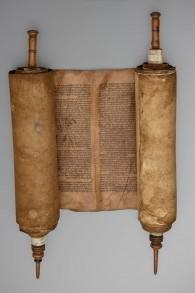 Torah séfarade d'Espagne, datant du 16° siècle environ. (Crédit : autorisation)