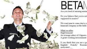 Une publicité en ligne pour recruter de nouveaux clients d'options binaires pour l'entreprise BetaMedia, dont le nom opérationnel israélien est 24Option. (Crédit : capture d'écran Facebook)