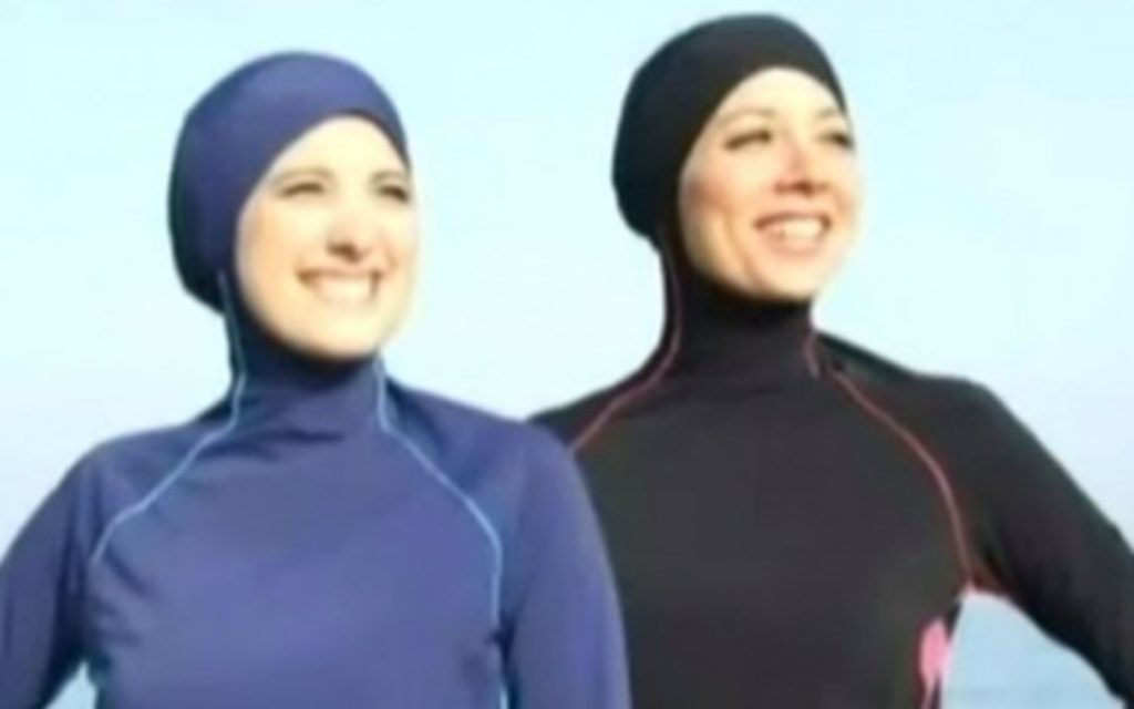 Photo d'illustration d'un burkini (Crédit : capture d'écran YouTube)