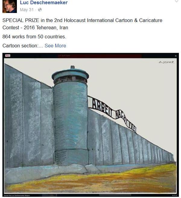 Le caricaturiste belge Luc Descheemaeker a partagé sur Facebook l'annonce de son prix remporté au concours largement condamné de caricatures sur l'Holocauste organisé en Iran, en mai 2016. (Crédit : Facebook)