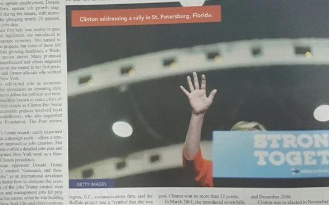 Cette photo d'Hillary Clinton - enfin, si l'on veut - est parue dans un journal Haredi aux Etats-Unis (Photo: Onlysimchas.org via JTA)