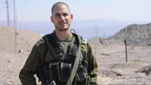 Neria Yeshurun, commandant d'un bataillon de tank pendant l'opération Bordure protectrice dans la bande de Gaza, à l'été 2014. (Crédit : capture d'écran Arutz 7)