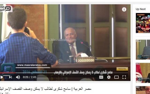 Le ministre égyptien des Affaires étrangères Sameh Choukri s'adresse à un groupe de lycéens au ministère, au Caire, le 21 août 2016. (Crédit : capture d'écran YouTube)