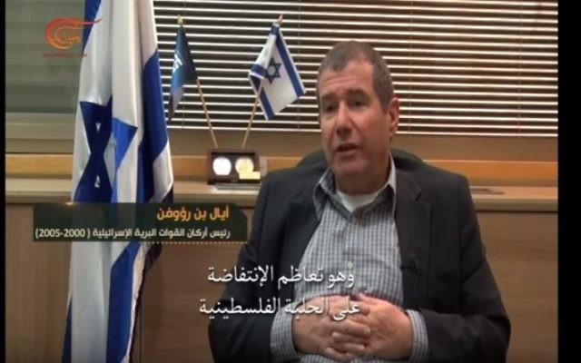 Le général (retraité) Eyal Ben-Reuven, interviewé dans un documentaire diffusé par al-Mayadeen, chaîne de télévision affiliée au Hezbollah, en juillet 2016. (Crédit : capture d'écran YouTube)