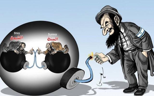 Caricature publiée sur le site de la commission culture et information du Fatah le 1er août 2016, qui suggère qu'Israël tire parti des luttes fratricides entre musulmans. (Crédit : site de la commission culture et information du Fatah)