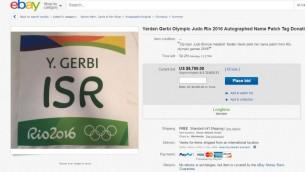 Une annonce eBay pour l'étiquette de Yarden Gerbi, le 23 août, 2016 (Crédit : Capture d'écran eBay)