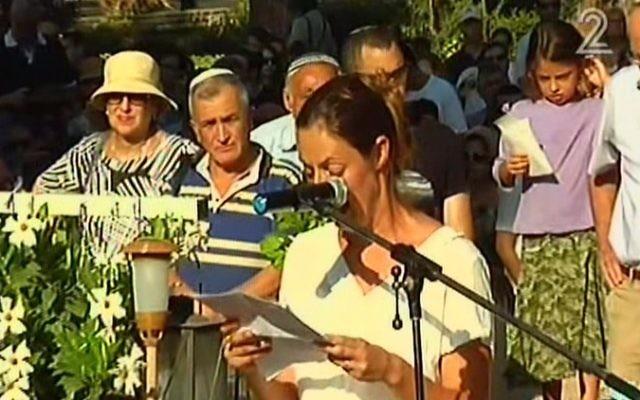 Ayelet Kaufman s'exprime lors d'une cérémonie en l'hommage de son frère, le lieutenant Hadar Goldin tombé au combat lors de l'Opération Bordure protectrice, au cimetière militaire de Kfar Saba, le 9 août 2016 (Crédit : capture d'écran YouTube)
