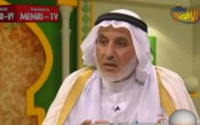 Le Dr Yunis Al Astal, imam et député du Hamas. (Crédit : capture d'écran YouTube)