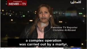 Vidéo traduite de la télévision palestinienne, dans laquelle la journaliste appelle un attaquant palestinien de Jaffa un martyr, le 8 mars 2016. (Crédit : capture d'écran MEMRI)