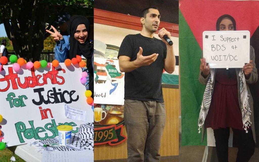 L'une des branches les plus actives de Student for Justice in Palestine est celle de l'Institut universitaire de technologie de l'Ontario, qui organise des campagnes et des événements anti-israéliens durant toute l'année. (Crédit : Facebook/SJP in UOIT)