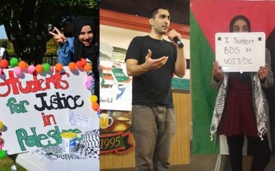 L'une des branches les plus actives de Student for Justice in Palestine est celle de l'Institut universitaire de technologie de l'Ontario, qui organise des campagnes et des événements anti-israéliens durant toute l'année. (Crédit : Facebook/SJP in UOIT)