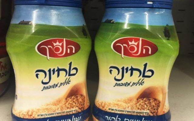 Les produits de Tehinat Hanasich seraient à l'origine d'une contamination à la salmonelle en Israël, en août 2016. (Crédit : Times of Israel)