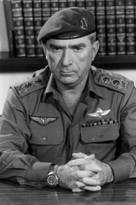 L'ancien chef d'état-major de Tsahal Rafael Eitan dans une photographie non datée. (Photo:  Porte-parole de Tsahal)
