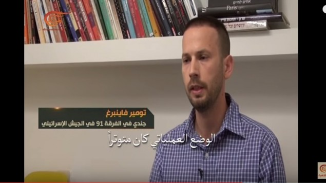 Tomer Weinberg, vétéran israélien de la deuxième guerre du Liban, interviewé dans un documentaire diffusé par al-Mayadeen, chaîne de télévision affiliée au Hezbollah, en juillet 2016. (Crédit : capture d'écran YouTube)