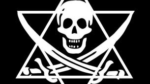 Un drapeau pirate avec une étoile de David (Crédit : autorisation)