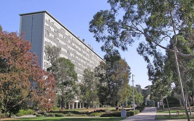 L'université Monash (Crédit : Donaldytong, Wikipedia)