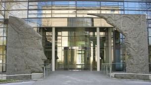 Le siège de la société Max Planck, à Munich, en 2007. (Crédit : Maximilian Dörrbecker — Travail personnel/CC BY-SA 2.5/WikiCommons)