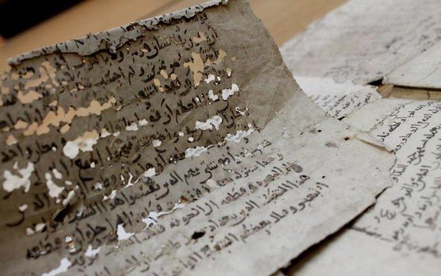 Collection intitulée la «deuxième genizah afghane» (Crédit : Facebook/National Library of Israel)