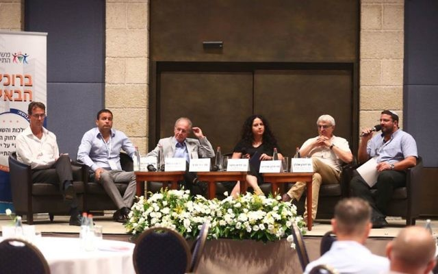 Conférence du tourisme à Jérusalem (Crédit : autorisation)