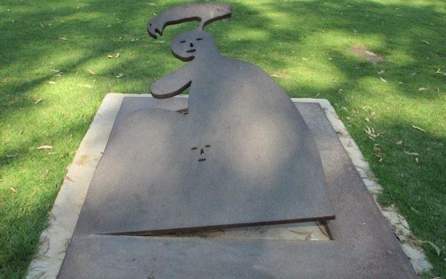 La statue 'Naissance' de l'artiste israélien décédé Menashe Kadishman, au parc national de Ramat Gan. (Crédit : Avishai Teicher/CC BY SA 4.0/WikiCommons)