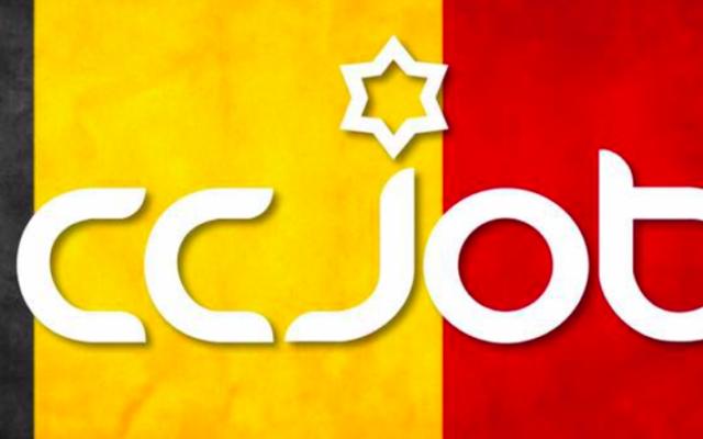 Logo CCOJB (Crédit : Facebook/CCOJB)