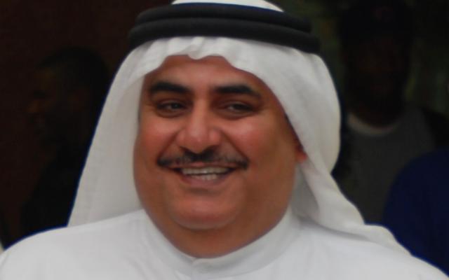 Sheik Khalid bin Ahmed al-Khalifa (Crédit : domaine public)
