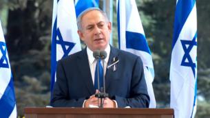 Benjamin Netanyahu, le 30 septembre 2016 (crédit : capture d'écran GPO)